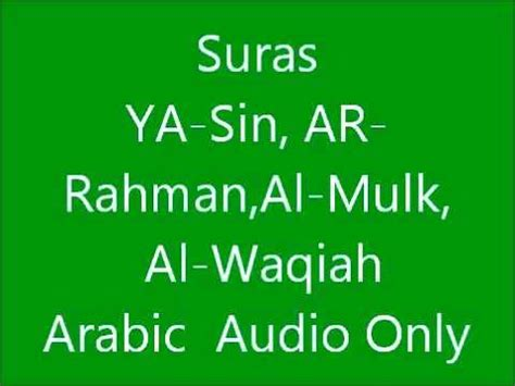 download ar rahman marhaba ya mustafa mp3 download suras al waqiah al mulk ya sin ar rahman video