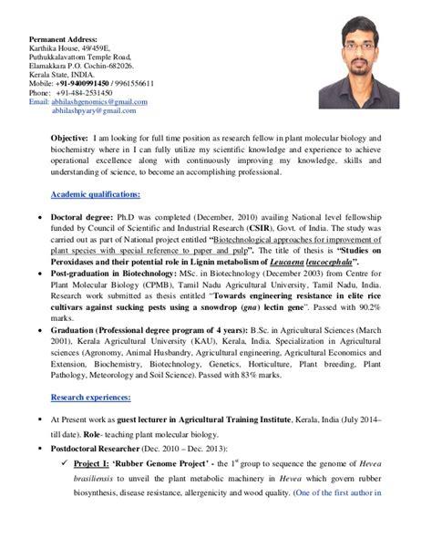plant biotechnology resume abhilash s cv