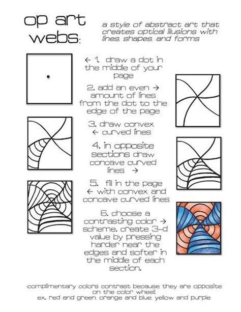 printable optical illusions lesson plans op art menlo park s art studio
