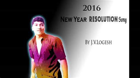 new year song 2016 2016 new year resolution tamil album song j v logesh