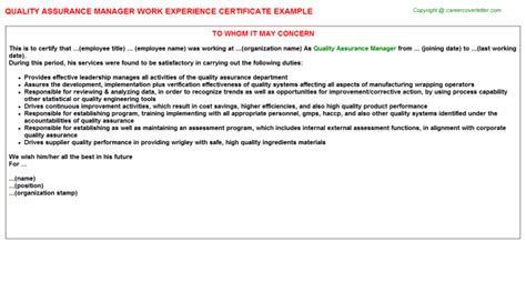 quality assurance certificate template quality assurance certificate template printable