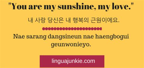 what s the phrase s day korean phrases 15 phrases for s day more
