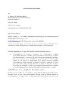 section 609 credit dispute letter sle credit repair