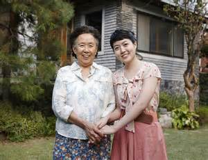film korea miss granny miss granny korean movie 2014 수상한 그녀 hancinema