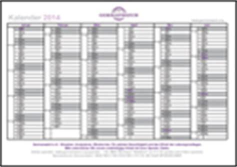 Germanwatch Kalender 2016 Germanwatch Kalender 2015 Germanwatch E V