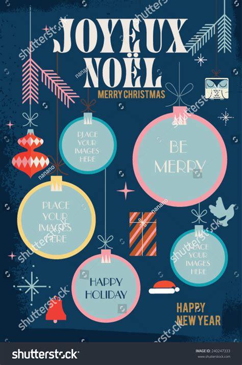 decoration articles christmas brochure templates christmas ball christmas
