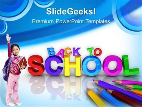 Education Back To School Children Education Ppt Template Powerpoint Template Back To School Powerpoint Template