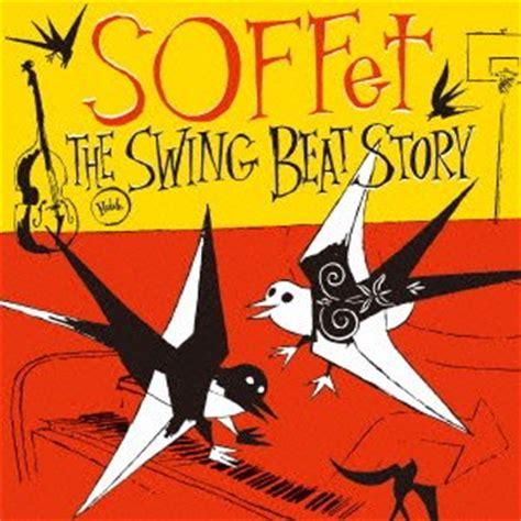 swing beat the swing beat story songbank free jpop download