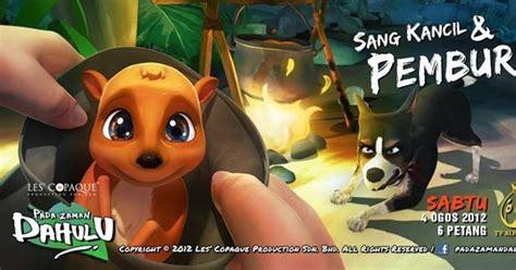 download film kartun anak terbaru 2014 sang kancil dan pemburu download film animasi dan kartun