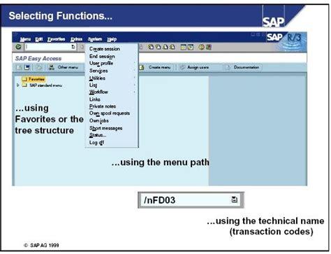 sap abap tutorial with screenshots sap abap with screenshots sap navigation