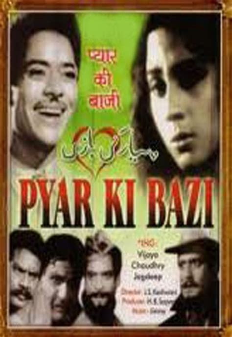 baazi hindi movie pyar ki baazi 1967 full movie watch online free