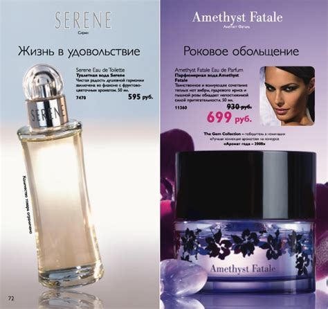 serene oriflame perfume a fragrance for 2005