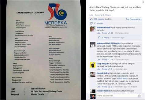 lagu merdeka malaysia 2014 lirik lagu hari kemerdekaan tahun 2014