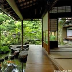 hyuu une infinit 233 e de 33 paysage du japon et