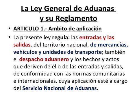 reglamento de la ley general de aduanas decreto supremo no 011 2005 clase n 176 4 ley general de aduanas conceptos y alcances