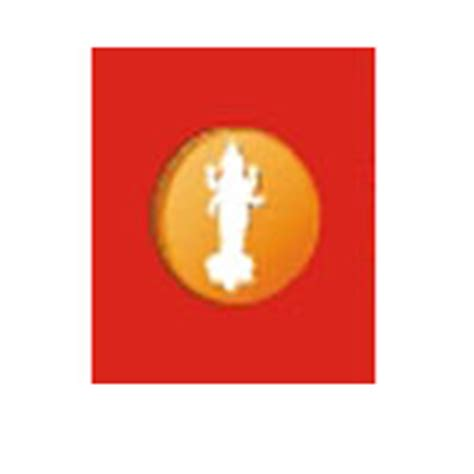 lakshmi vilash bank lakshmi vilas bank recruitment 2011 for clerical staff