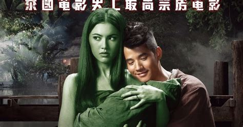 film pee mak sub indonesia download film pee mak phrakanong 2013 subtitle indonesia