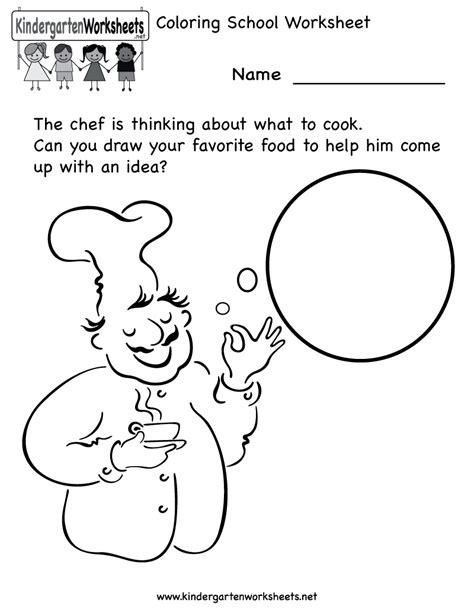 5 Best Images Of Kindergarten Worksheets Printable For School Printable School Worksheets For School Worksheets For Preschoolers