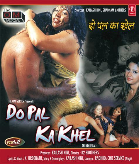 film india hot judul do pal ka khel sexy hindi film price in india buy do