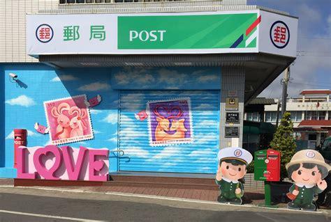 5 1 2 x 4 1 4 post card template 中華郵政全球資訊網 各地郵局 新營郵局 最新消息