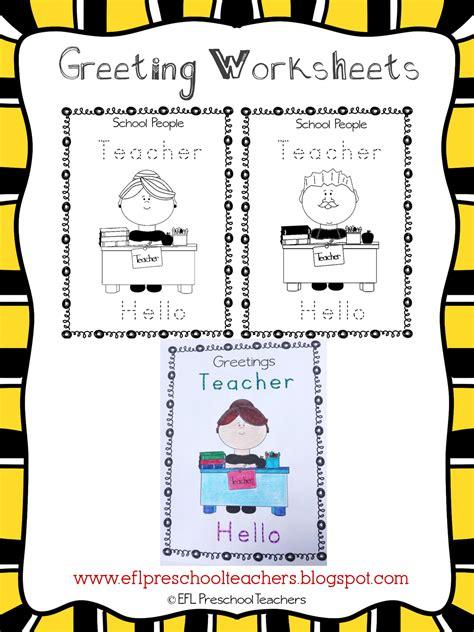 greetings worksheets for esl efl preschool teachers greetings theme resources for ell