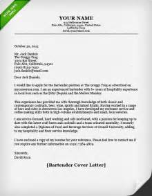 customer service healthcare cover letter