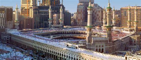 Marwah Mocca by As Safaa Al Marwah The Of Safaa Marwah
