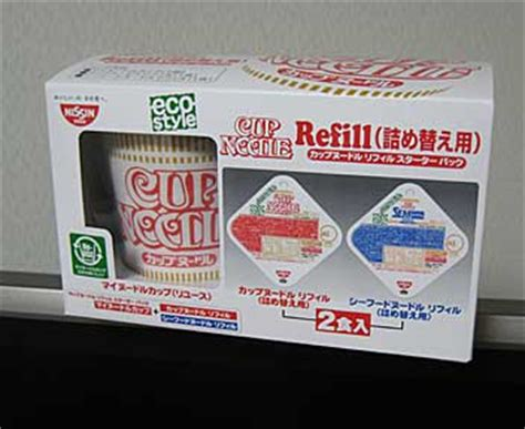 Cup Noodles Goes Refillable by Nisshin Cup Noodle Refill 日清カップヌードル リフィル 継続は力なり なのか