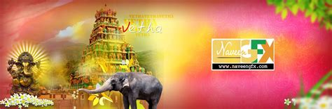 Kerala Wedding Background Psd Files Free by 12x36 Indian Wedding Album Psd Backgrounds Free