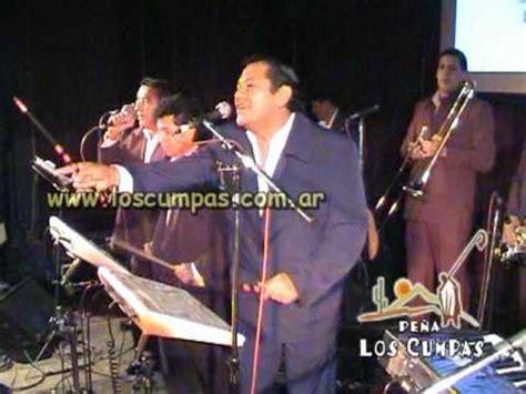 alegrisimo carnavalero 2014 coroico en vivo 2013 doovi