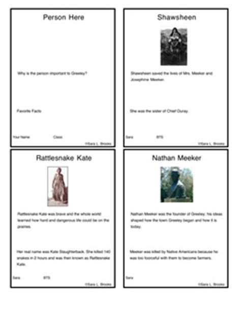 trading cards template word printables and posters for greeley histoy
