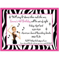 image gallery karaoke invitation templates