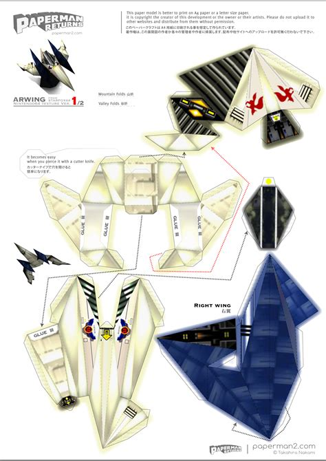 Arwing Papercraft - free paper models to print models picture