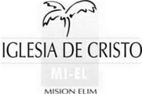 el mundo especulativo de los ministerios elim de guatemala iglesia de cristo mi el ministerios elim trademark of