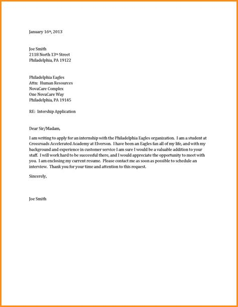 most effective cover letters 10 11 effective cover letter symbiosisartscience org