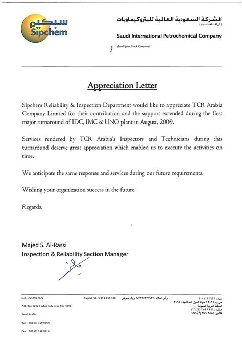 Introduction Letter Manpower Supply Company Letter Format For Company Introduction