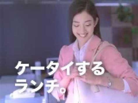 bgm au cm 剛力彩芽 cm 自由型ランチ アーティストデビュー篇 サンドイッチ ランチパック ヤマザキ 新cm doovi