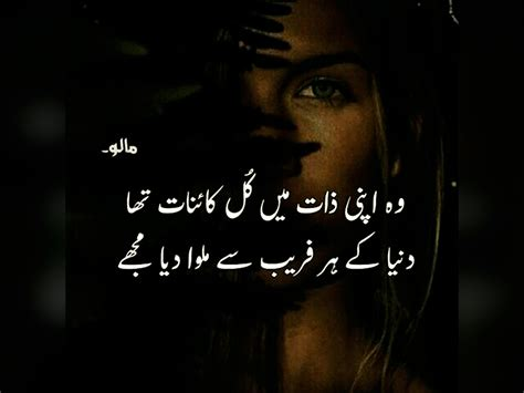 best shayari urdu 16 images of best urdu 2 lines poetry urdu poetry