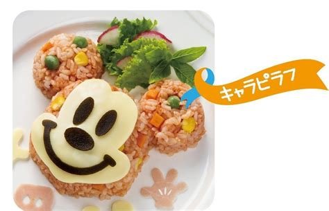 Deco Curry deco curry character molding kit for decorating curry pilaf etc try your favorite dishes