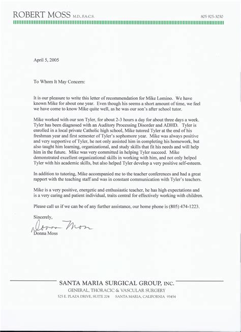 Reference Letter For A Tutoring Mr Lomino Letter Of Recommendation Tutor Ap Us History And Special Education