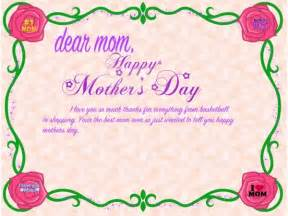 mothers day card 2015 styli wallpapers