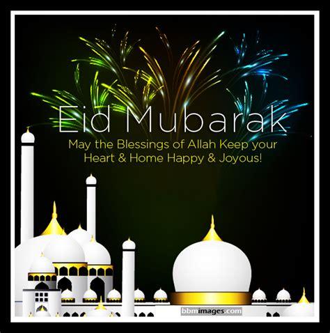 Ramadan Lebaran 2 gambar ramadan gifs lot camelia dp bergerak eid