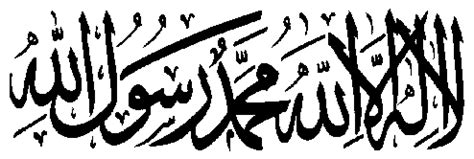 Bismillah S Gz maq 244 r hayim un juif peut il se convertir 224 l islam sans