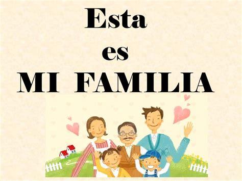 feliz navidad imagen 9403 im 225 genes cool fotos de mi familia yo mi familia imagen 9648 im 225