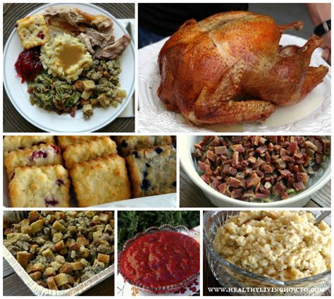 healthy thanksgiving 2012 recipe up
