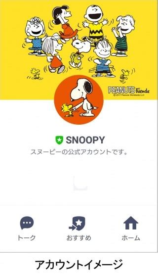 theme line snoopy free snoopy immagini image collections wallpaper and free