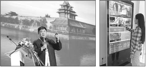 From Left Shan Jixiang Director Of The Palace Museum In