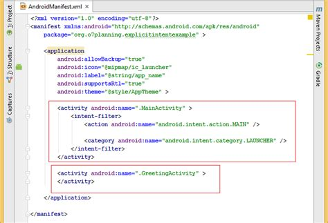 android intent filter android intents tutorial