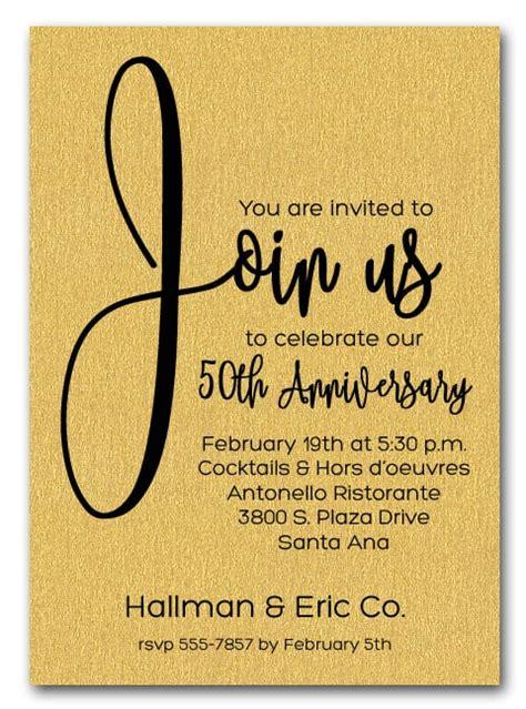10 year business anniversary invitation wording join us shimmery gold business anniversary invitations