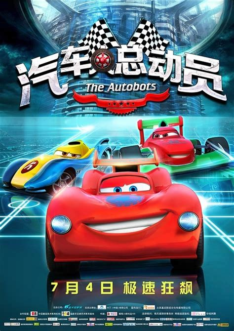 film disney cars 3 cars 3 chinese filmmaker angers disney with rip off